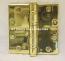 "Hager Hinge BB1199 Full Mortise Hinge 5"" x 5"" US3 Polished Brass"